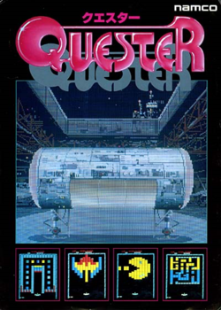 Box artwork for Quester.