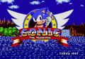 Sonic the hedgehog title screen.jpg