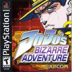Box artwork for JoJo's Bizarre Adventure.