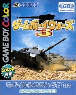 Box artwork for Game Boy Wars 3.