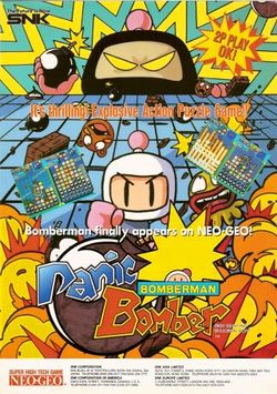 Box artwork for Panic Bomber.