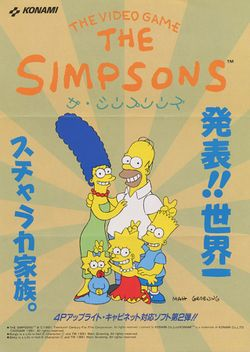 Box artwork for The Simpsons.