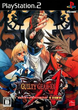 Box artwork for Guilty Gear XX Λ Core.