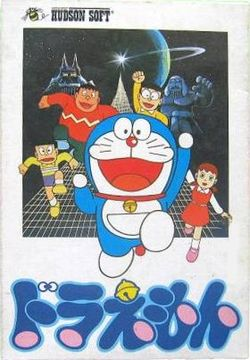 Box artwork for Doraemon.
