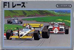 Box artwork for F1 Race.
