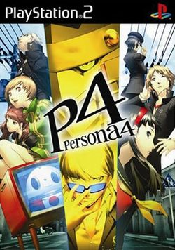 Box artwork for Shin Megami Tensei: Persona 4.