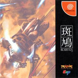 Box artwork for Ikaruga.