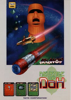 Box artwork for Arkanoid: Revenge of Doh.