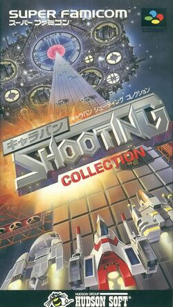 Box artwork for Caravan Shooting Collection.