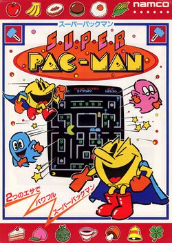 Box artwork for Super Pac-Man.