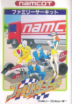 Box artwork for Family Circuit.
