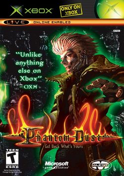 Box artwork for Phantom Dust.