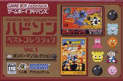 Box artwork for Hudson Best Collection Vol. 1: Bomberman Collection.