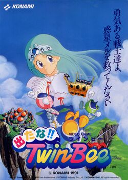 Box artwork for Detana!! TwinBee.