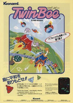 Box artwork for TwinBee.