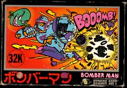 Box artwork for Bomberman.