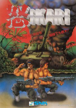 Box artwork for Ikari Warriors.