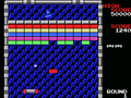 Arkanoid MSX.png