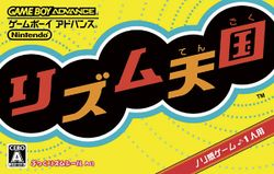 Box artwork for Rhythm Tengoku.