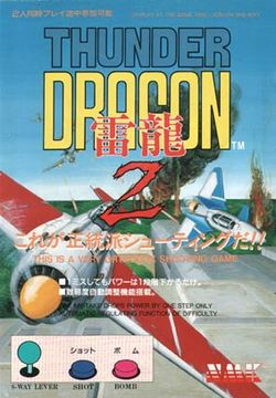 Box artwork for Thunder Dragon 2.