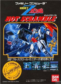 Box artwork for Kidou Senshi Z-Gundam: Hot Scramble.