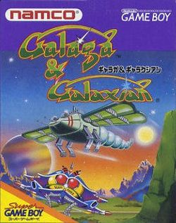 Box artwork for Arcade Classic No. 3: Galaga / Galaxian.