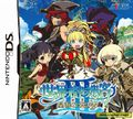 Etrian Odyssey III The Drowned City JP box.jpg