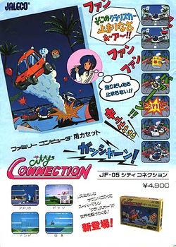 Box artwork for City Connection.