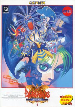 Box artwork for Darkstalkers.