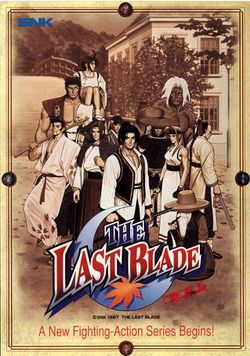 Box artwork for The Last Blade.