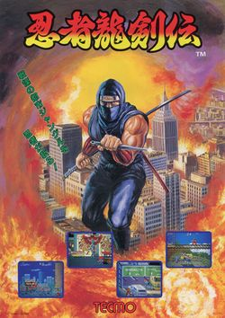Box artwork for Ninja Gaiden.