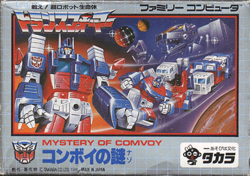Box artwork for Transformers: Convoy no Nazo.