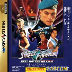 Box artwork for Street Fighter: Real Battle On Film.