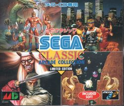 Box artwork for Sega Classics Arcade Collection.