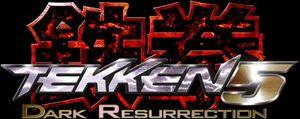 Tekken 5: Dark Resurrection marquee