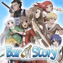 Box artwork for Adventure Bar Story.