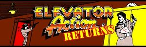 Elevator Action Returns marquee