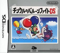 Box artwork for Tingle's Balloon Fight DS.