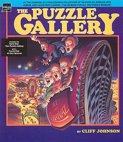 Box artwork for At the Carnival.