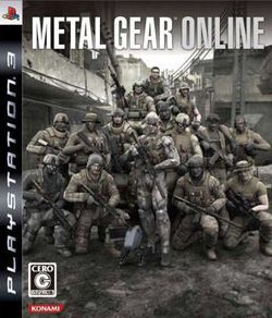 Box artwork for Metal Gear Online.