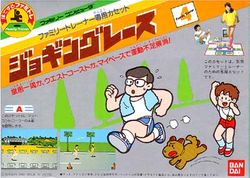 Box artwork for Family Trainer Series 4: Jogging Race.