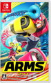 BoxJP-ARMS.png