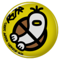 Badge-Random-123.png