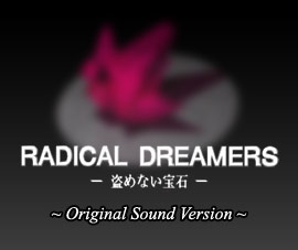 Radical Dreamers Original Sound Version.jpg