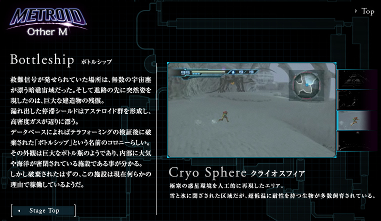 File:Cryo Sphere om Website 01.png
