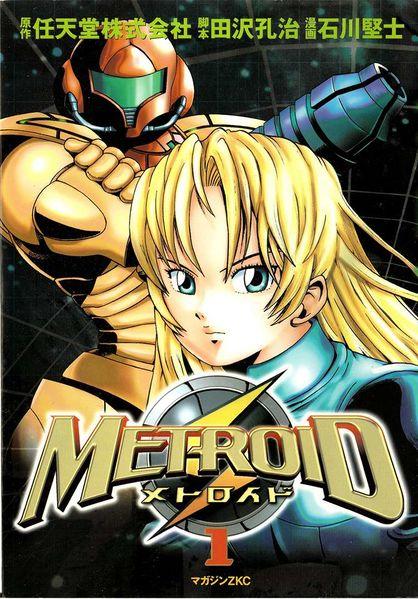 [Resim: 418px-Manga_vol.1_cover.jpg]