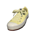 S2 Gear Shoes Cream Basics.png