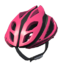 S2 Gear Headgear Bike Helmet.png