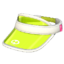 S2 Gear Headgear Sun Visor.png