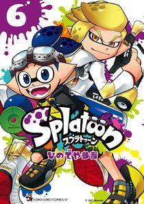 List of Splatoon manga chapters - Inkipedia, the Splatoon wiki